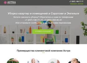 sarastra.ru