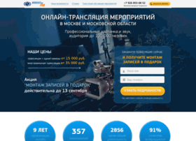 saraswativideo.ru