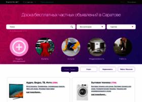 saratov.barahla.net