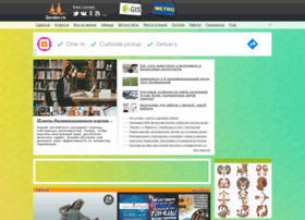 saratov.com