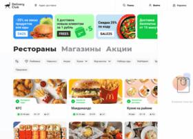 saratov.delivery-club.ru