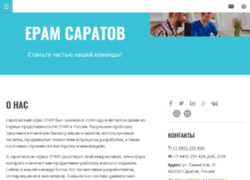 saratov.epam-group.ru