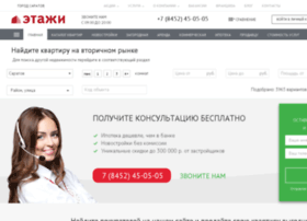 saratov.etagi.com