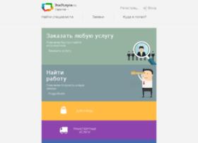 saratov.etiuslugi.ru