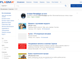 saratov.flagma.ru