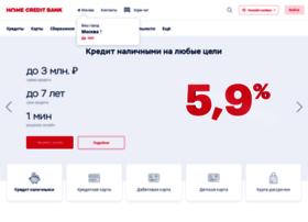 saratov.homecredit.ru