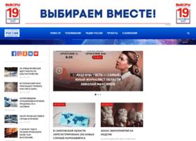 saratov.rfn.ru