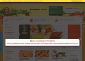 saratov.taynavkusa.ru