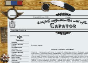 saratovmen.ru