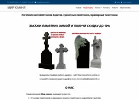 saratovmk.ru