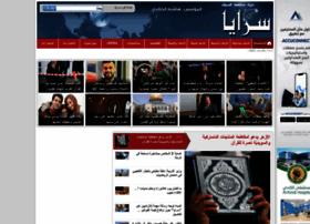 sarayanews.com