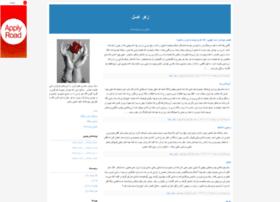 sarayekhial.blogfa.com