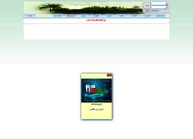 sarbazvelayat12.miyanali.com