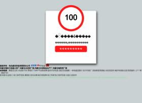 sardanetwork.com