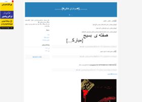 sardaran-khaki.blogfa.com