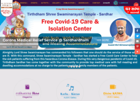 sardharkatha.com