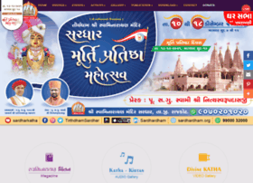 Sardharkatha.org
