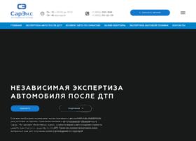 sareks.ru