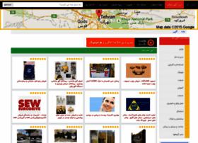 sari.iran-google.ir