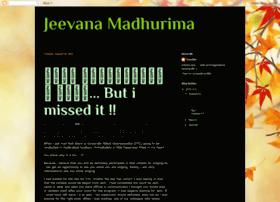 sarigamamadhurima.blogspot.com