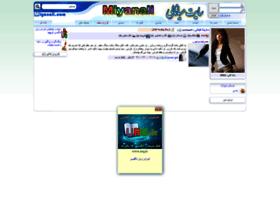 sarina69.miyanali.com