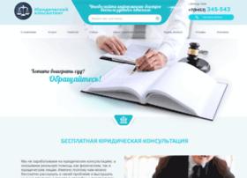 sarjurcomp.ru