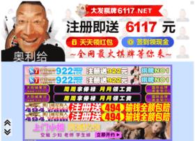 sarkariadhikari.com