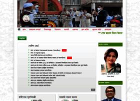 sarkaribanglacollege.gov.bd