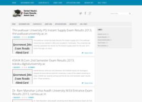sarkarinaukri-results-admitcard.blogspot.in