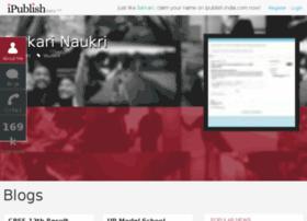sarkarinaukri.india.com