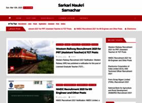 Sarkarinaukrisamachar.com
