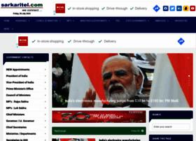 sarkaritel.com