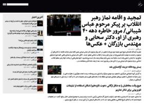 sarkhat.com