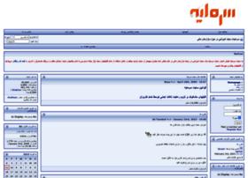 sarmaye.com
