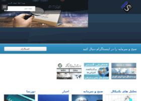 sarmayeh.info