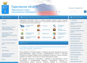 sarmo.ru