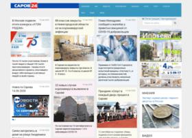 sarov.com