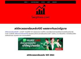 sarphies.com