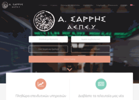 sarris-invest.gr