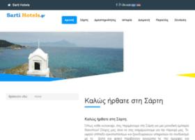 sarti-halkidiki.net