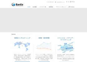 sartix.co.jp
