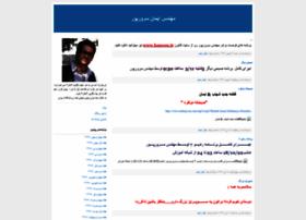 sarvarpour.blogfa.com