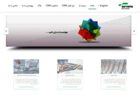sarveno.com
