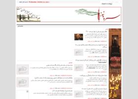 sarvnews.blogspot.com