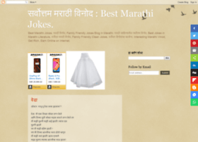 sarvottam-marathi-vinod.blogspot.in