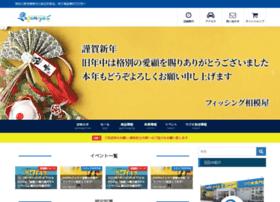 sas-sagamiya.com