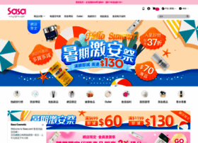 sasa.com.hk