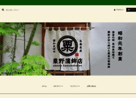 sasakama.co.jp