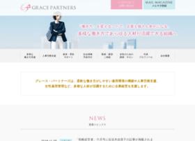 sasaki-sr.net