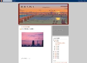 sasakure4.blogspot.com